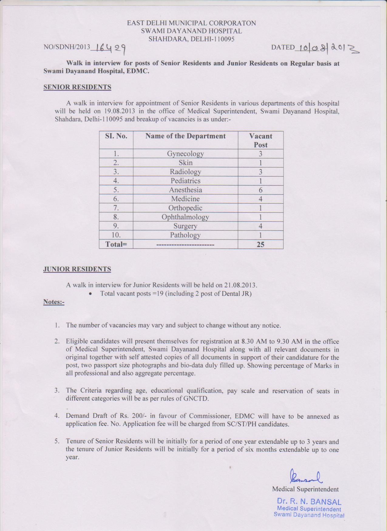 East Delhi Municipal Corporation Recruitment 2013 – Walk in for 44