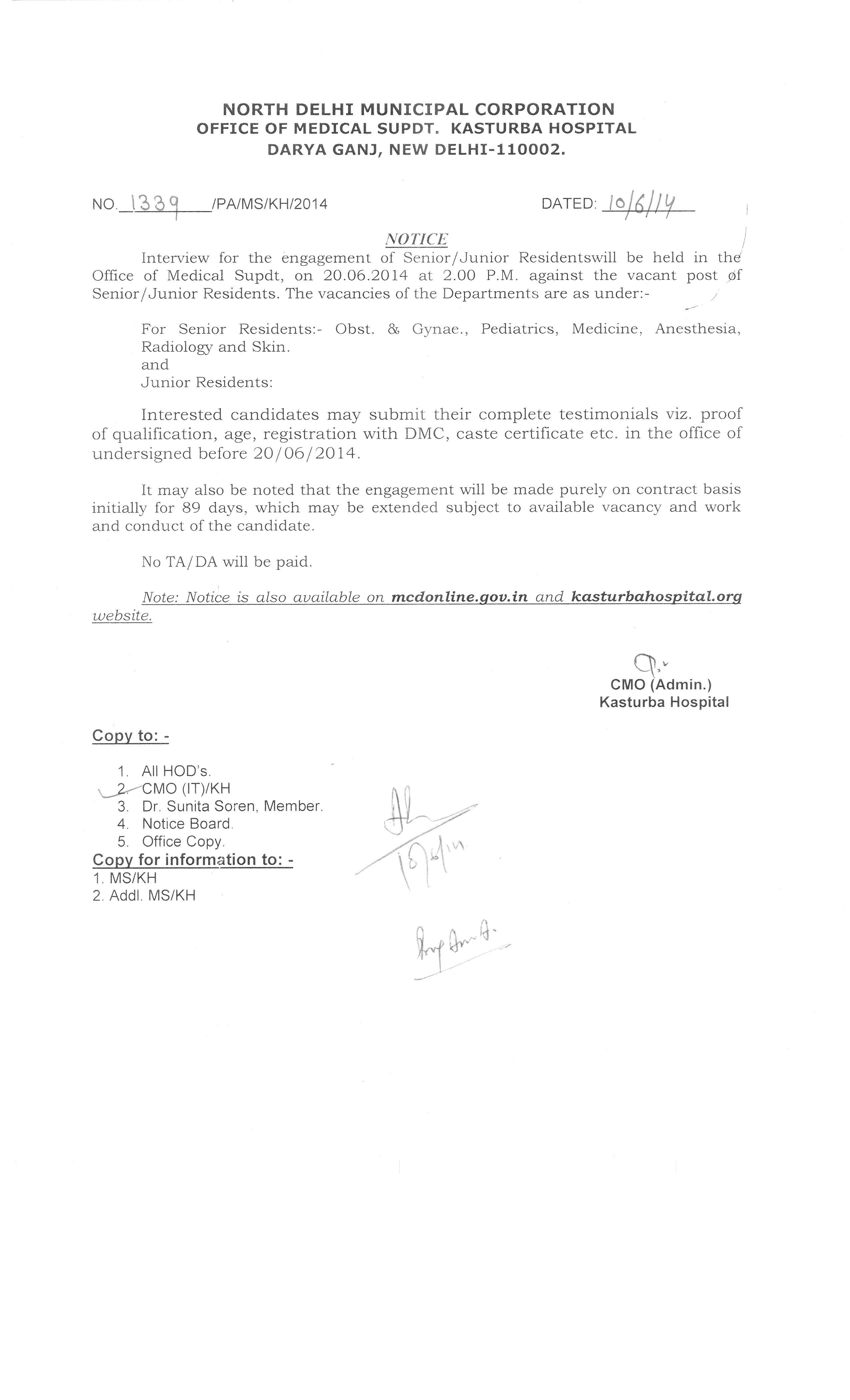 north delhi municipal corporation recruitment notification